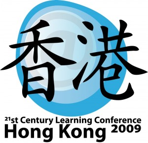 21C Learning @ HK Logo